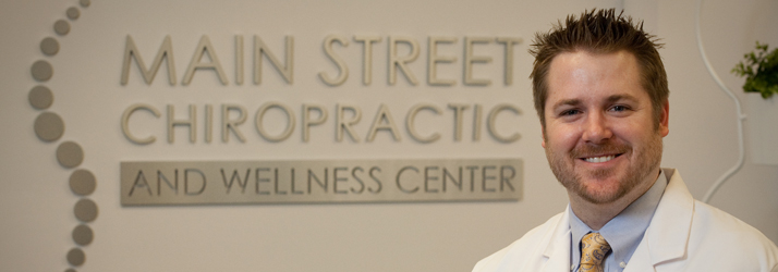 Chiropractor Downers Grove IL Mike DeCubellis
